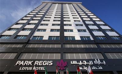 Park Regis Lotus Hotel Bahrain