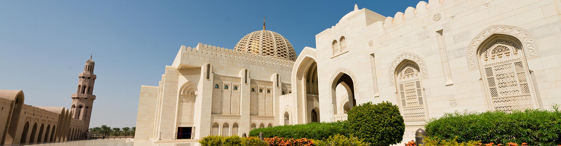 muscat-city-tour-and-shopping image
